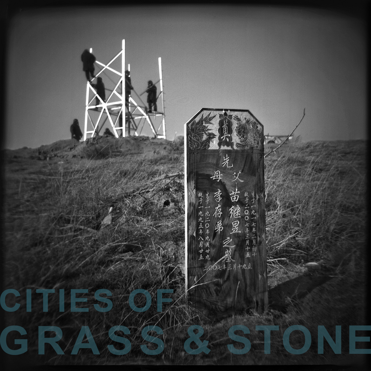 CitiesOfGrassAndStone-TITLE-Website-June2017-B-FINAL