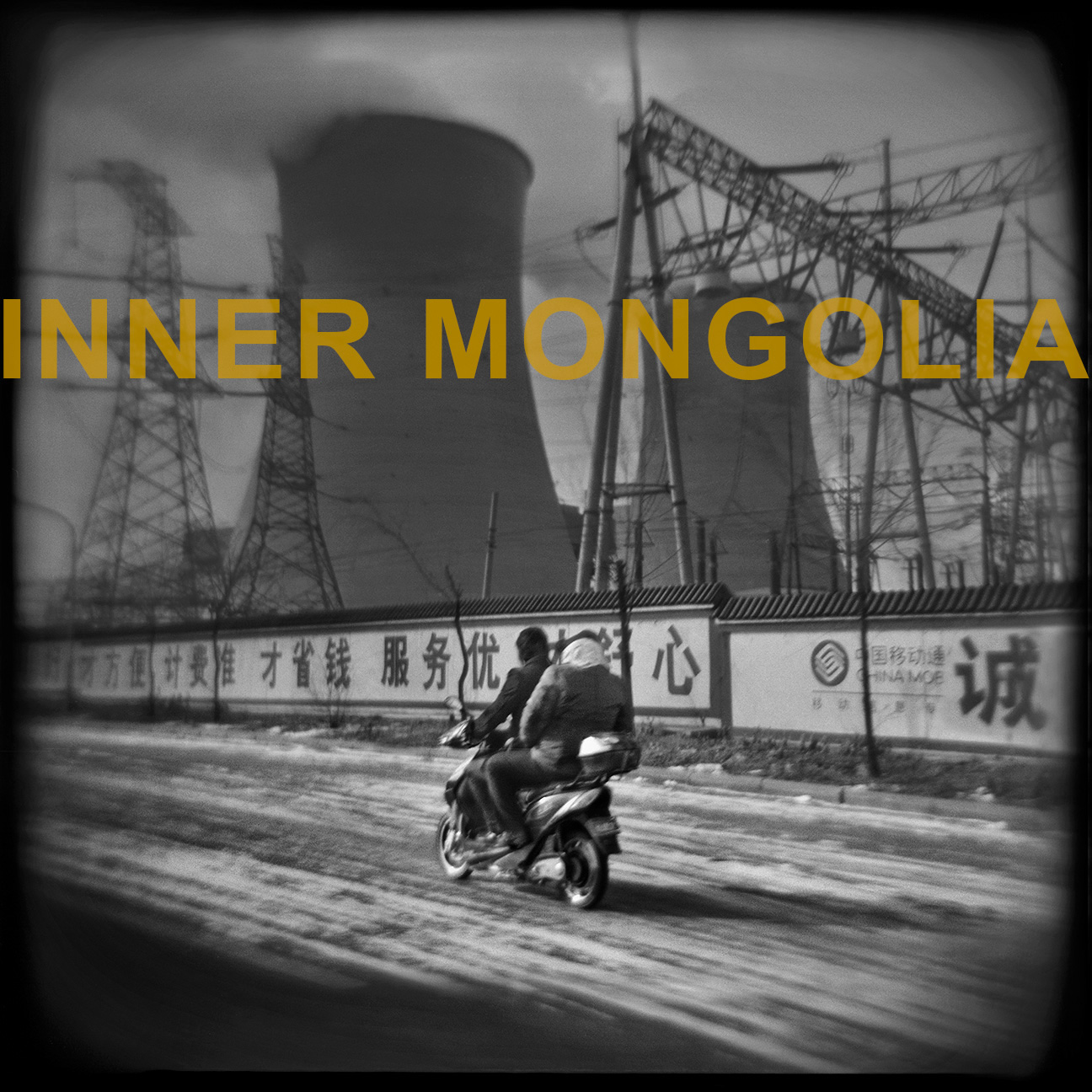 InneMongolia-TITLE-Website-June2017-B2
